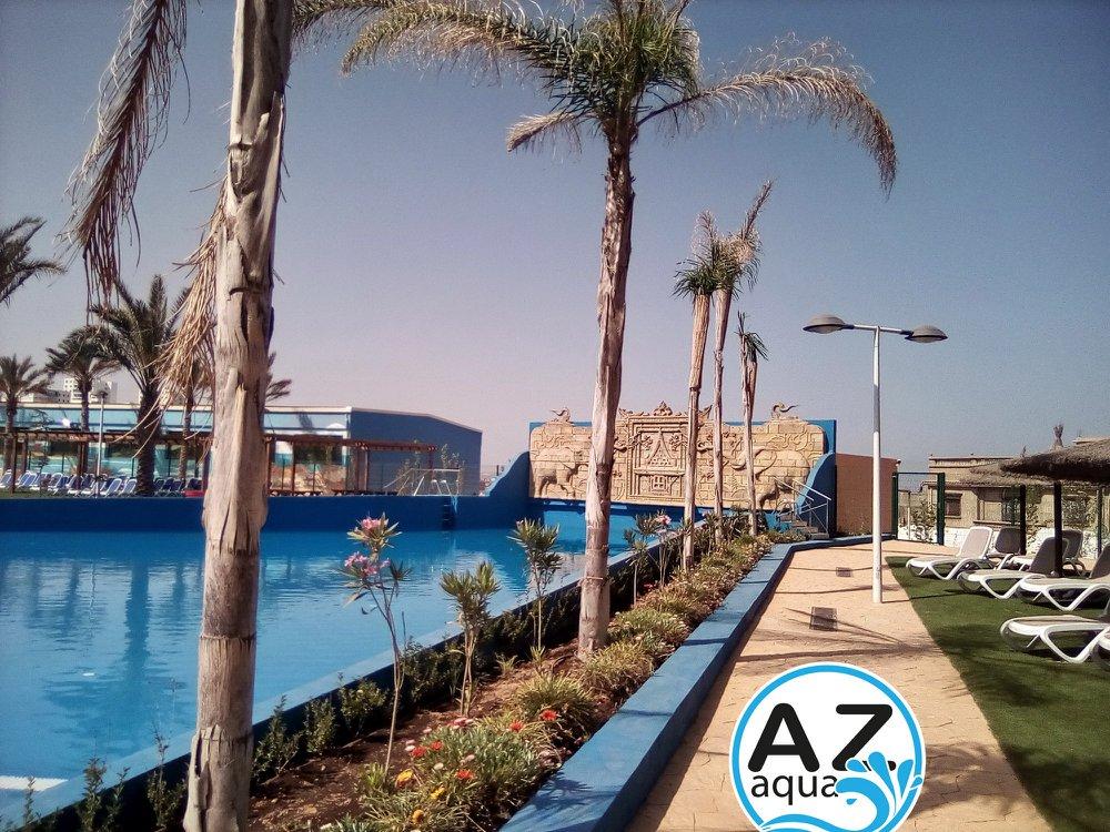 AZ Aquapark Mostaganem Repos