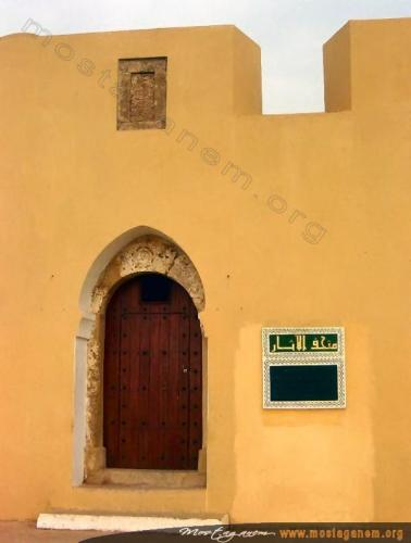 Photo Musé d El Arsa-2414