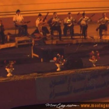 Photo Rencontre Musicale