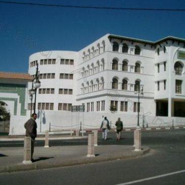Photo Bibliothèque de l'université mostaganem